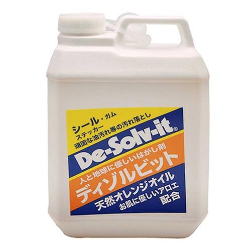 超頑固な油汚れ用 ディゾルビット 2,000ml