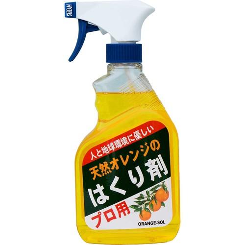 天然オレンジはくり剤 プロ用
