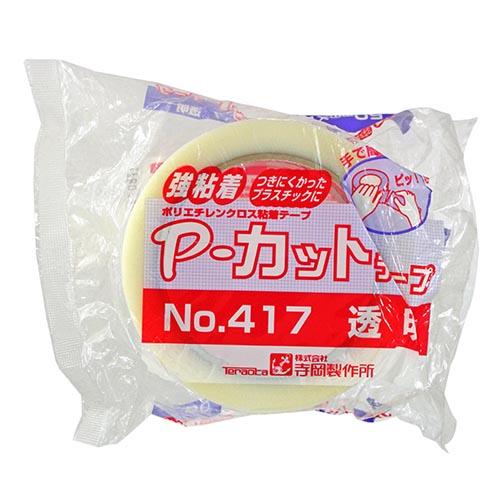 Pカットテープ NO417