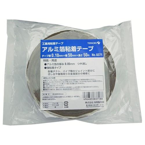 アルミ箔粘着テープ NO8371