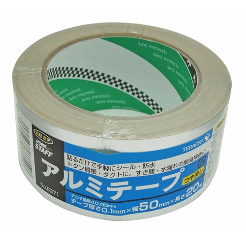 アルミテープ ツヤ消 NO.8371