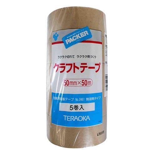 クラフトテープ No.2461 5巻入