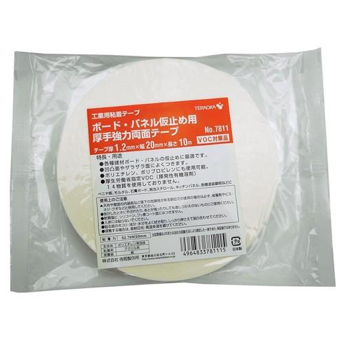 ボード・パネル仮止め用 厚手強力両面テープ No.7811