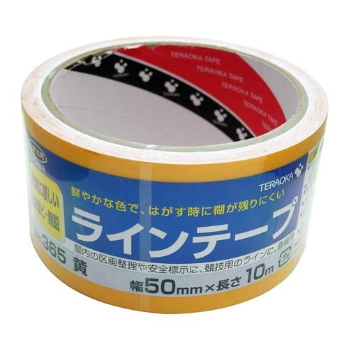 ラインテープ No.365 黄