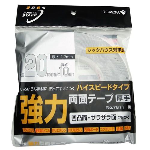 強力両面テープ No.7811 20mm×10m