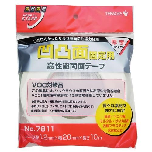 高性能両面テープ No.7811