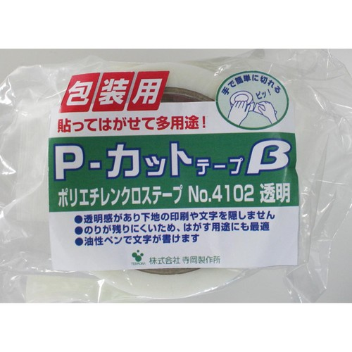 梱包用P-カットテープβ No.4102