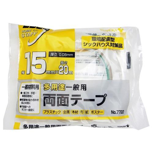 多用途一般両面テープ No.7722 15mm×20m