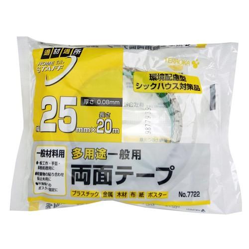多用途一般両面テープ No.7722 25mm×20m