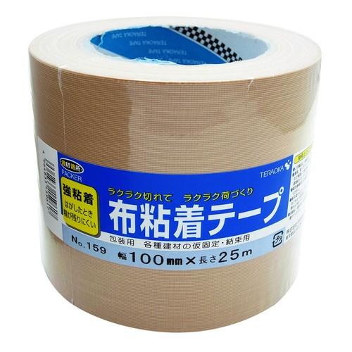 布粘着テープ No.159 100mm×25m
