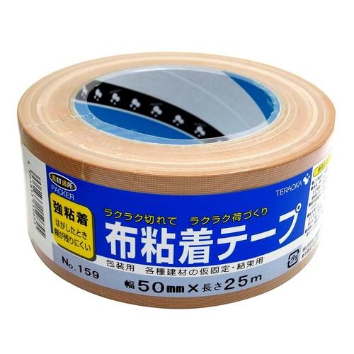 布粘着テープ No.159 50mm×25m