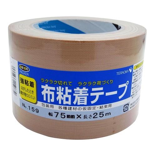 布粘着テープ No.159 75mm×25m