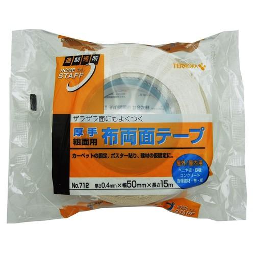 布両面テープ No.712 50mm×15m