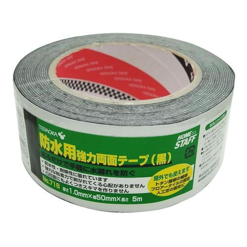 防水用強力両面テープ No.718 50mm×5m