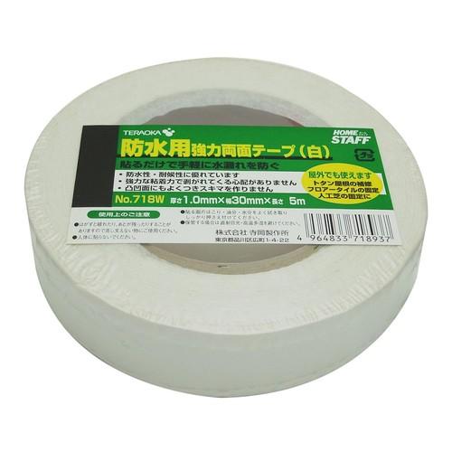 防水用強力両面テープ No.718W 30mm×5m