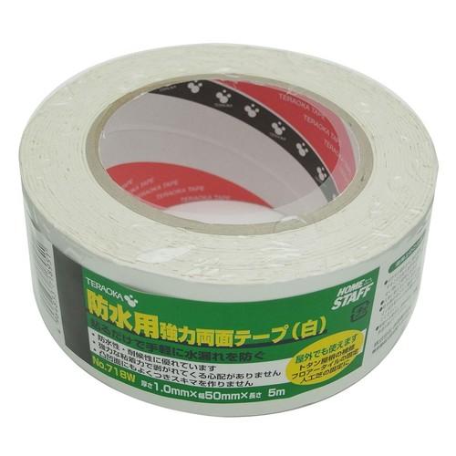 防水用強力両面テープ No.718W 50mm×5m