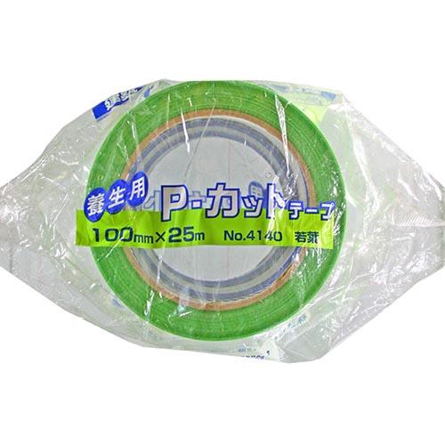 養生用Pカットテープ No.4140 若葉 100mm×25m
