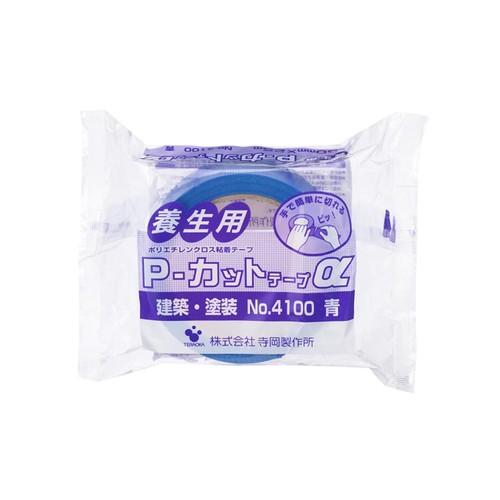 養生用Pカットα青 No.4100