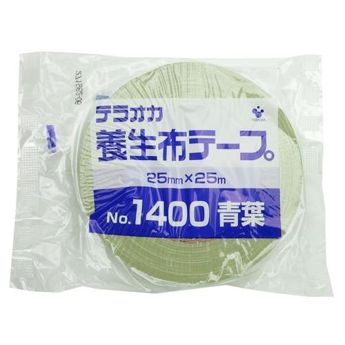 養生布テープ No.1400