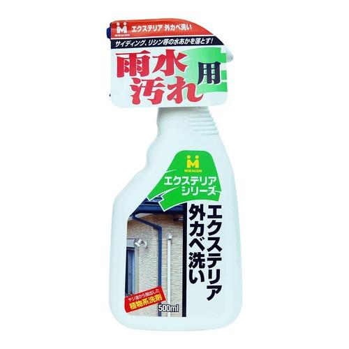 雨水汚れ用 エクステリア外カベ洗い