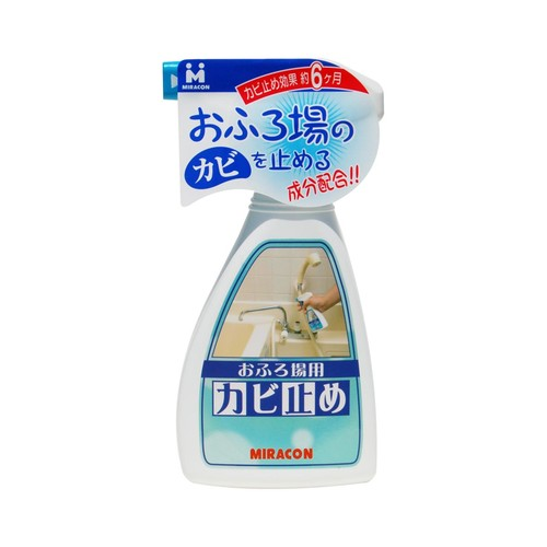 浴室・洗面所用カビ止め