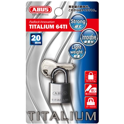 ABUS南京錠タイタリウム 64TI 20KD