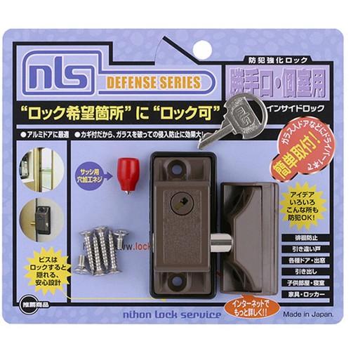 防犯強化ロック 勝手口・個室用 インサイドロック DS-1N-2U