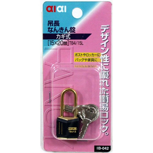 ABUS 吊長なんきん錠 カギ式