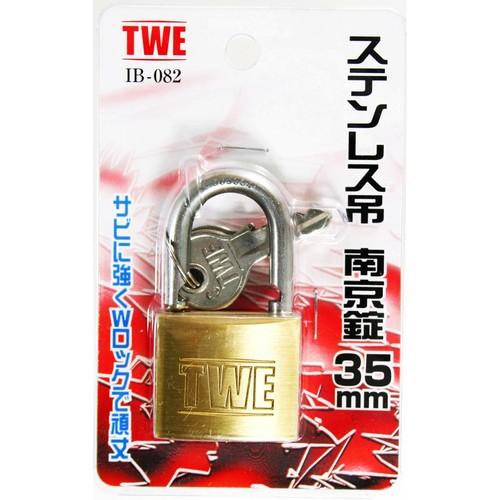ステンレス吊 南京錠 IB-082