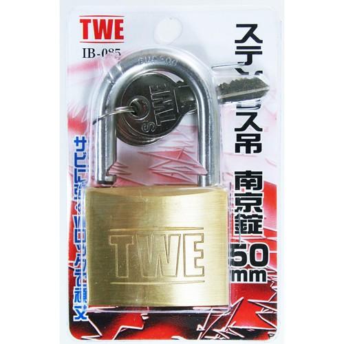 ステンレス吊 南京錠 IB-085