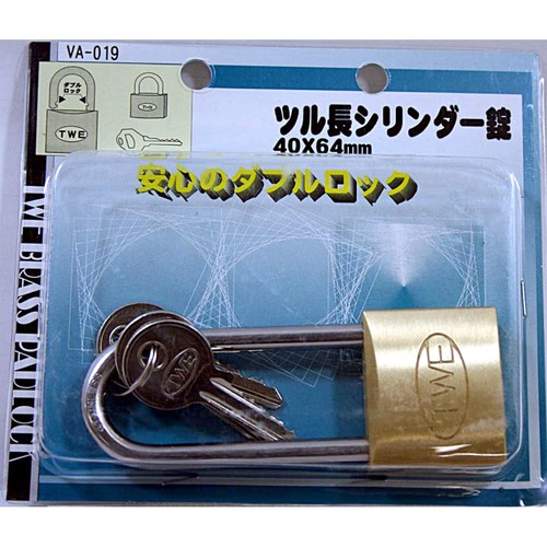 ツル長シリンダー錠 VA-019