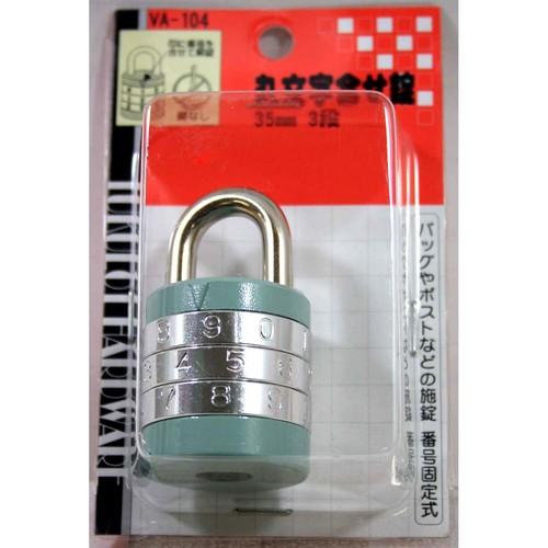 丸文字合せ錠 VA-104