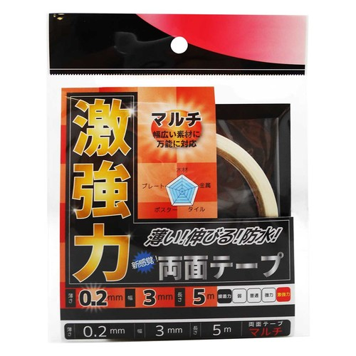 激強力両面テープ マルチ WKG-006