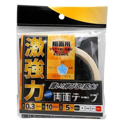 激強力両面テープ 粗面用 WKG-003