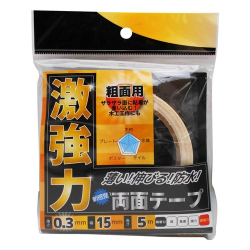激強力両面テープ 粗面用 WKG-004
