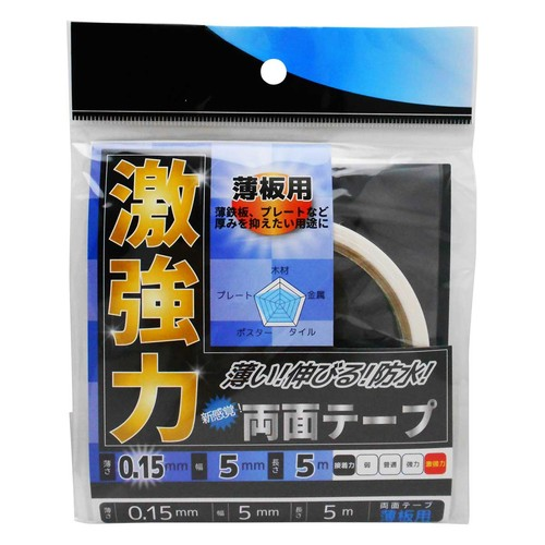 激強力両面テープ 薄板用 WKG-012
