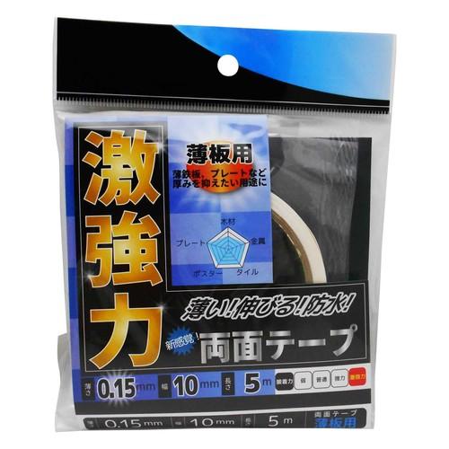 激強力両面テープ 薄板用 WKG-013