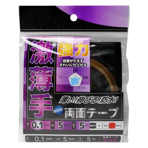 激薄手両面テープ WKG-017