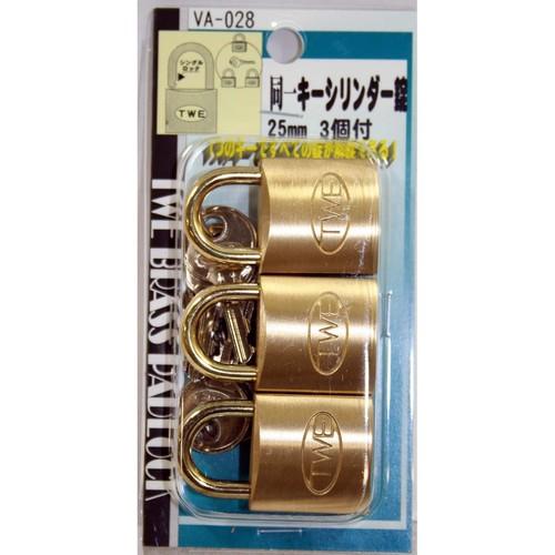 同一キーシリンダー錠 VA-028
