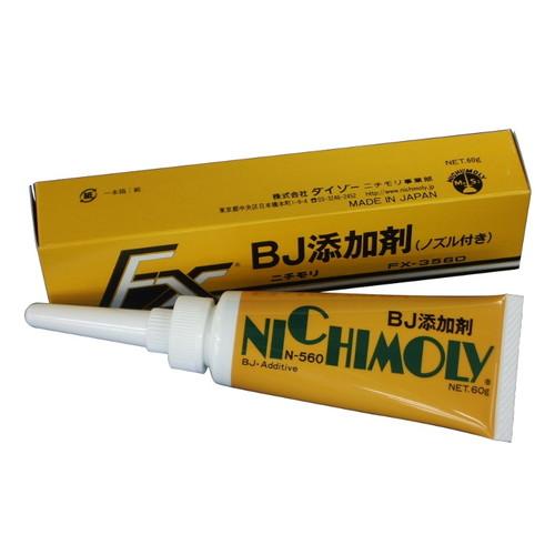 BJ添加剤 FX-3560