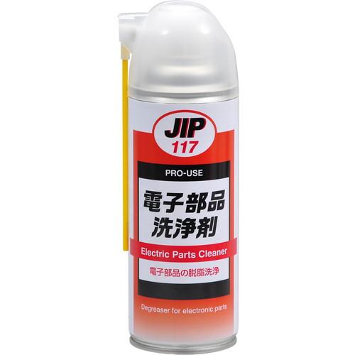 電子部品洗浄剤 420mL