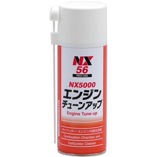 NX5000 エンジンチューンアップ 300mL