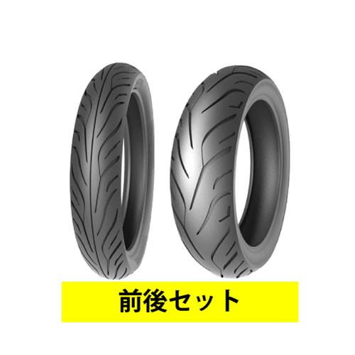 【セット売り】TS689F 120/80-14 F 58S TL TS689 150/70-13 R 64S TL 前後セット