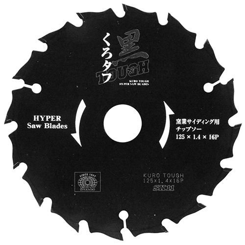 黒タフ 窯業サイディング用 125×1.4×16P