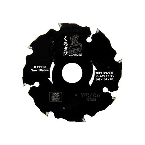 黒タフ 窯業サイディング用 100×1.6×8Pダイヤ