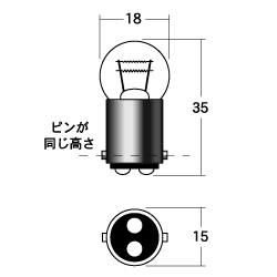 A5610 12V23/8W BA15D(平行ピン)2個入りパック