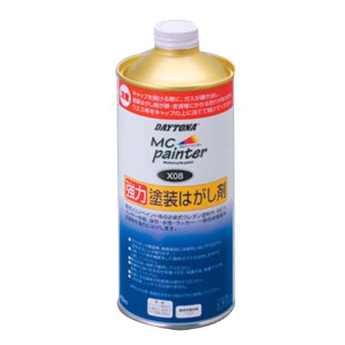 塗装剥がし剤