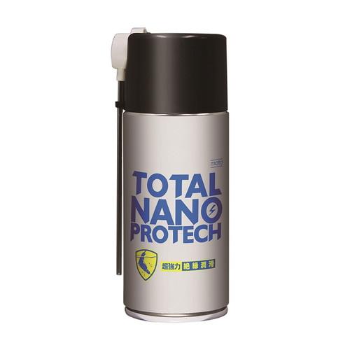 TOTAL NANO PROTECH 絶縁潤滑剤