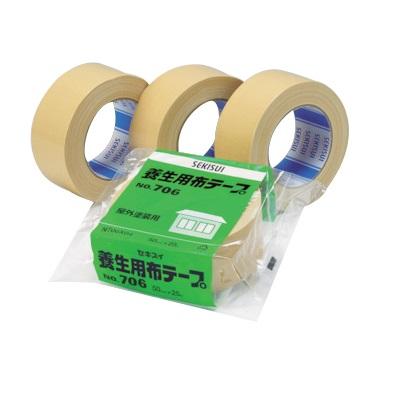 養生用布テープ#706 30×25