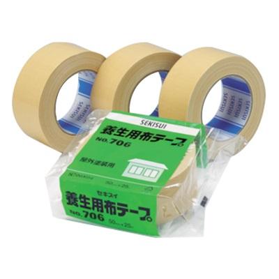 養生用布テープNo.706 50×25